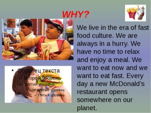 WHY? We live in the era of fast food culture. We are always in a hurry. We ha