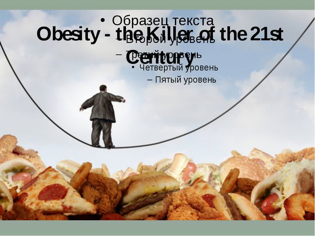 Obesity - the Killer of the 21st Century