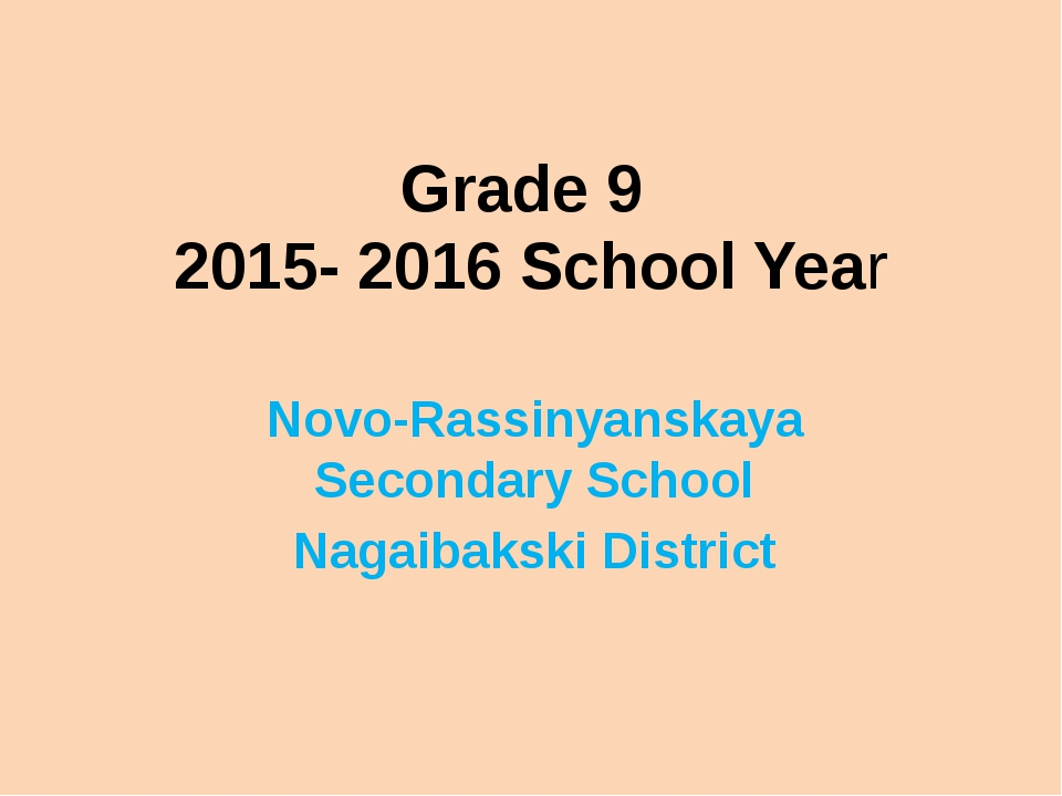 Grade 9 2015- 2016 School Year Novo-Rassinyanskaya Secondary School Nagaibaks...