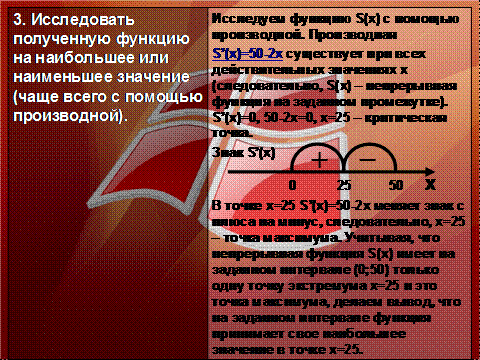 hello_html_12225e4f.png
