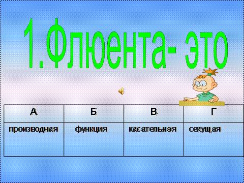 hello_html_20e886e5.png