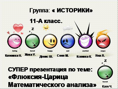 hello_html_238b4395.png
