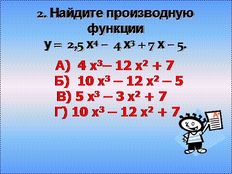 hello_html_37d31d22.png