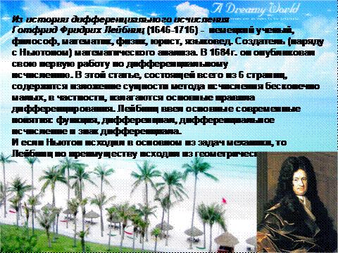 hello_html_41eab739.png