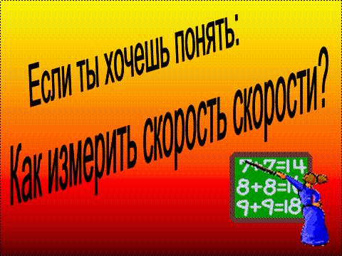 hello_html_50e05f19.png
