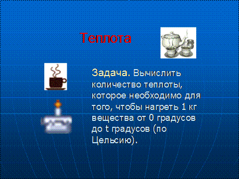 hello_html_7e5406a7.png