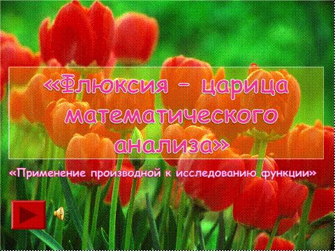 hello_html_m1746fdda.png