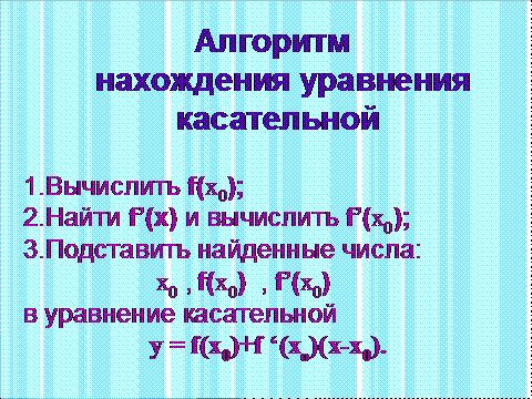 hello_html_m197db3af.png