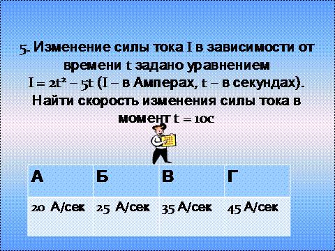 hello_html_m1c7b2777.png