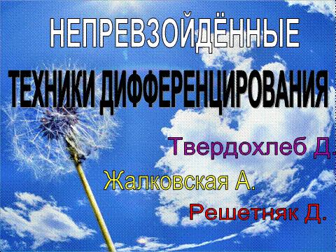 hello_html_m28c3e24f.png