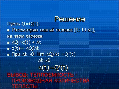 hello_html_m2a28fa7.png
