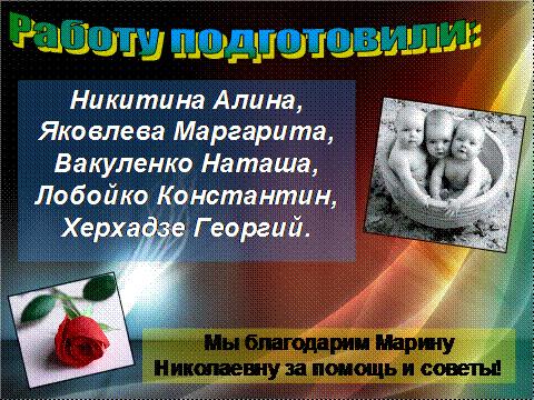 hello_html_m308b233d.png