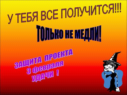 hello_html_m3fda38a7.png