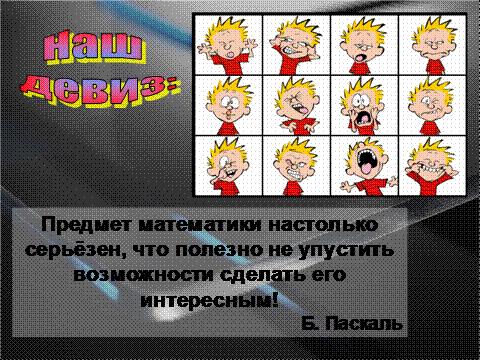 hello_html_m5cdb8fa1.png