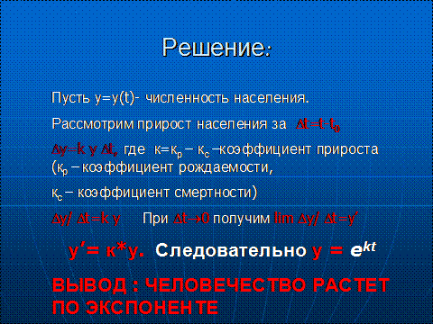 hello_html_m6bc81715.png