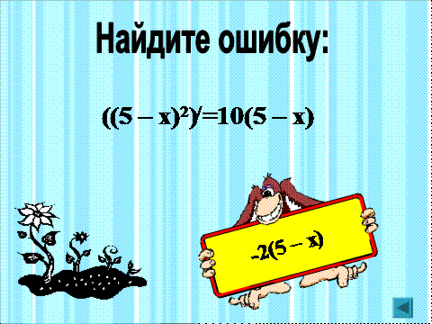 hello_html_m7fa82d13.png