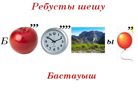 hello_html_m15efeeb.png