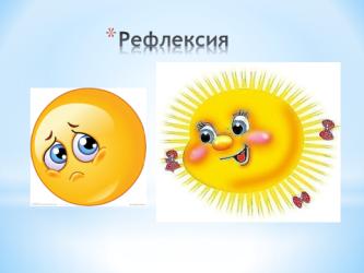 hello_html_26fba350.png