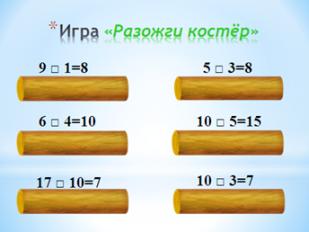 hello_html_m4e5d470d.png