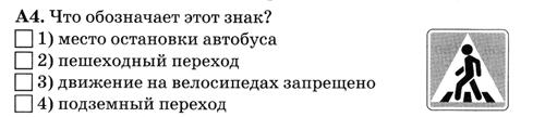 http://festival.1september.ru/articles/619855/img3.jpg