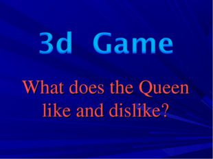 What does the Queen like and dislike?