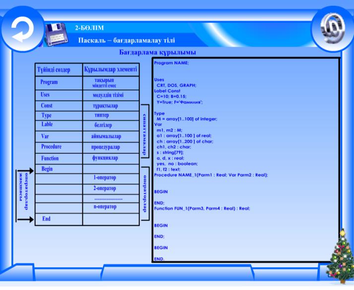 hello_html_m5e8eab52.png