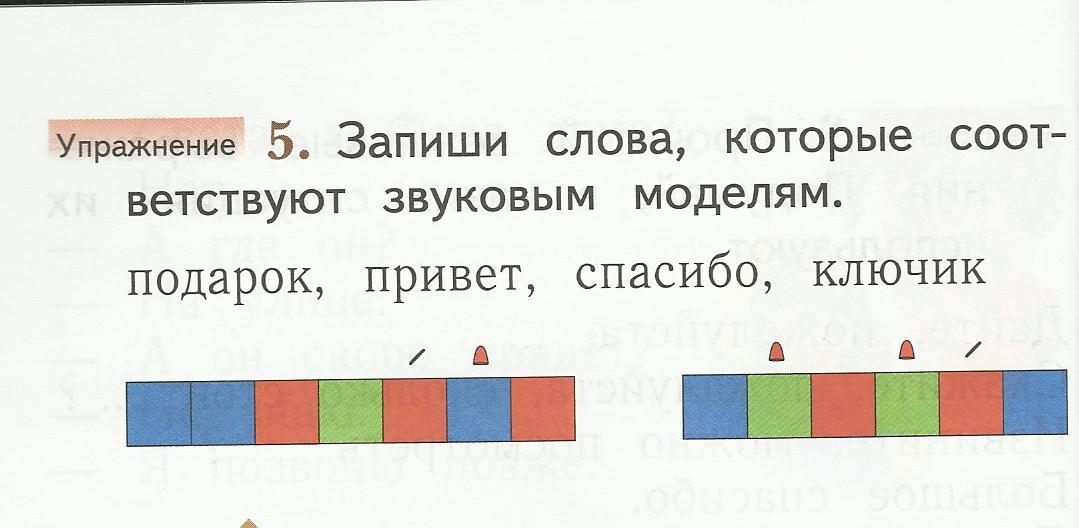 hello_html_m2a0b35cc.jpg