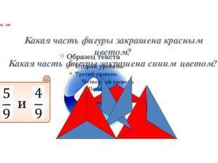 ДРОБИ - 400 Найдите среднее арифметическое чисел: 32,15; 31,27; 29,16; 34,54