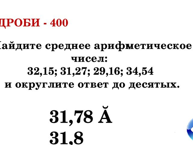 Площадь квадрата равна 49 см². Чему равен его периметр? ДЕЙСТВИЯ - 300 ? 28 см