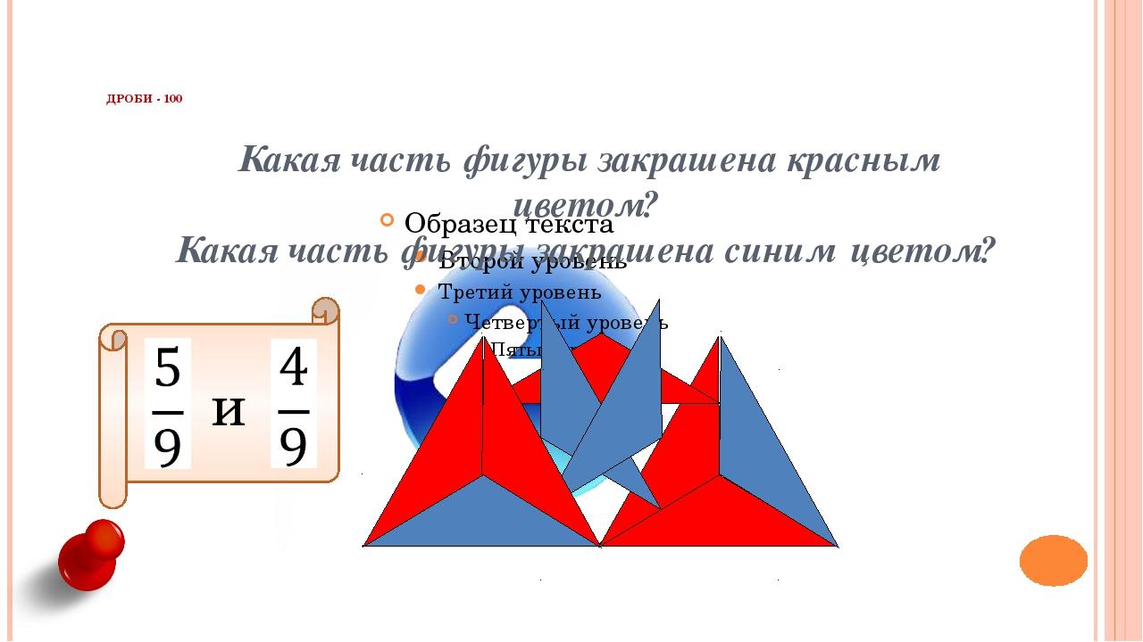 ДРОБИ - 400 Найдите среднее арифметическое чисел: 32,15; 31,27; 29,16; 34,54...