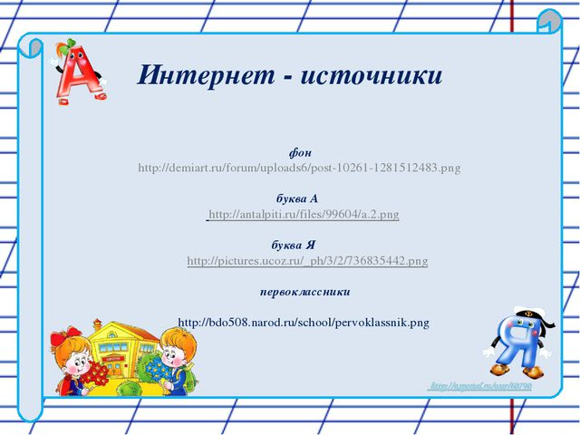 Интернет - источники фон http://demiart.ru/forum/uploads6/post-10261-12815124...