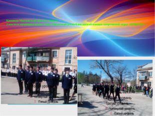 Команда Митяевской школы заняла 2 место в муниципальном этапе Крымской респуб