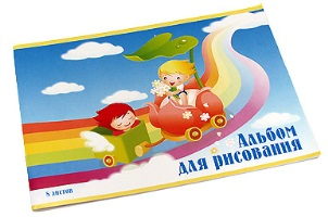 http://cs4.pikabu.ru/images/previews_comm/2014-10_3/14133751765242.jpg