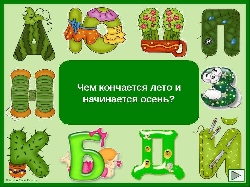 devushka-konchaet-v-chate-video