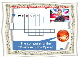 """Guess the symbol of English pop music 1 The composer of the """"Phantom of the O"""
