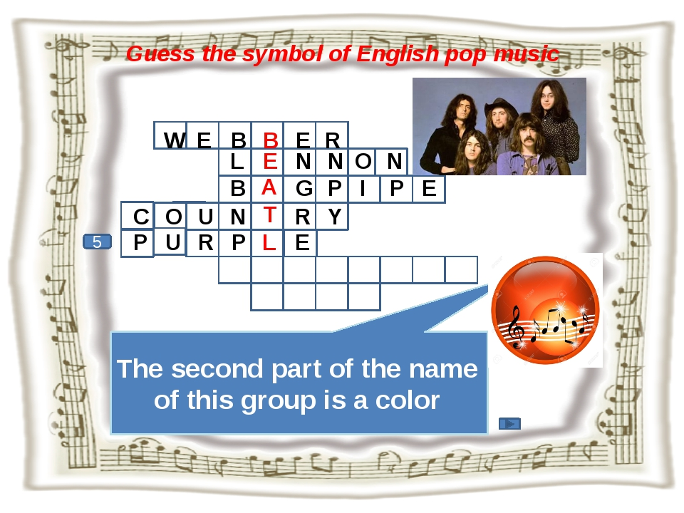 Guess the symbol of English pop music 5 W E B B E R The second part of the na...