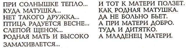 http://www.alegri.ru/images/51(7).jpg