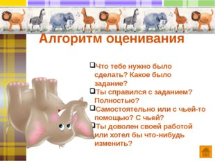 Список использованных источников http://0lik.ru/uploads/posts/2009-12/1261160
