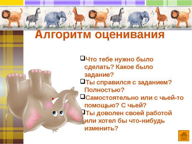Список использованных источников http://0lik.ru/uploads/posts/2009-12/1261160...