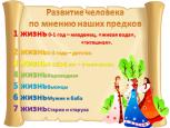 hello_html_5d8efd5c.png