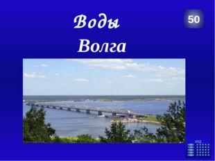 Дружба народов Представители каких национальностей живут в Ульяновской област