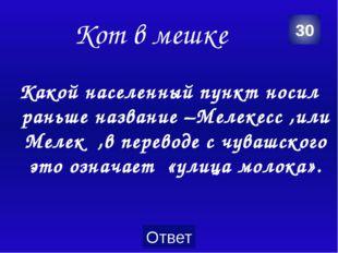 Природа родного края Лесопарк в Железнодорожном районе города Ульяновска? 30