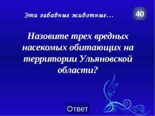 Для Куйбышевского водохранилища характерно цветение «цветение воды»,объясните