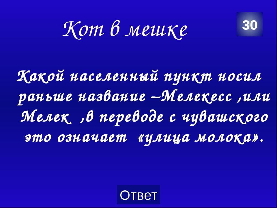 Природа родного края Лесопарк в Железнодорожном районе города Ульяновска? 30...