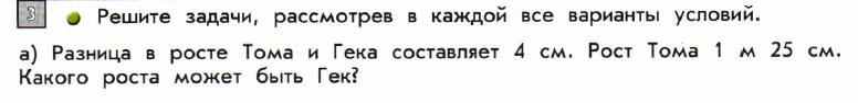C:\Users\Ксюша\Desktop\Безымянный.png