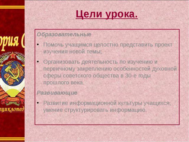 презентация на тему кинематограф в 90 е годы в россии