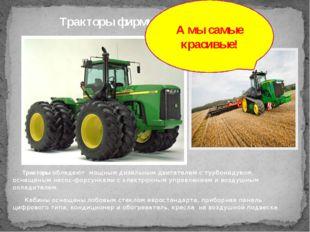 JCB – это английская компания, являющаяся поставщиком сельхоз-техники. Компа