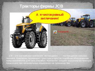 Трактор КАМАЗ ХТХ 21 5 разработан для проведения различных сельско-хозяйствен