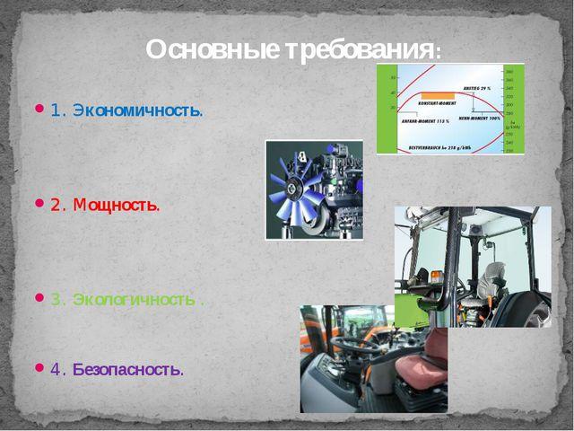 Модель ANTS(«муравьи») Концептуальные версии машины будущего от компании Val...
