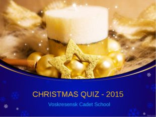 CHRISTMAS QUIZ - 2015 Voskresensk Cadet School